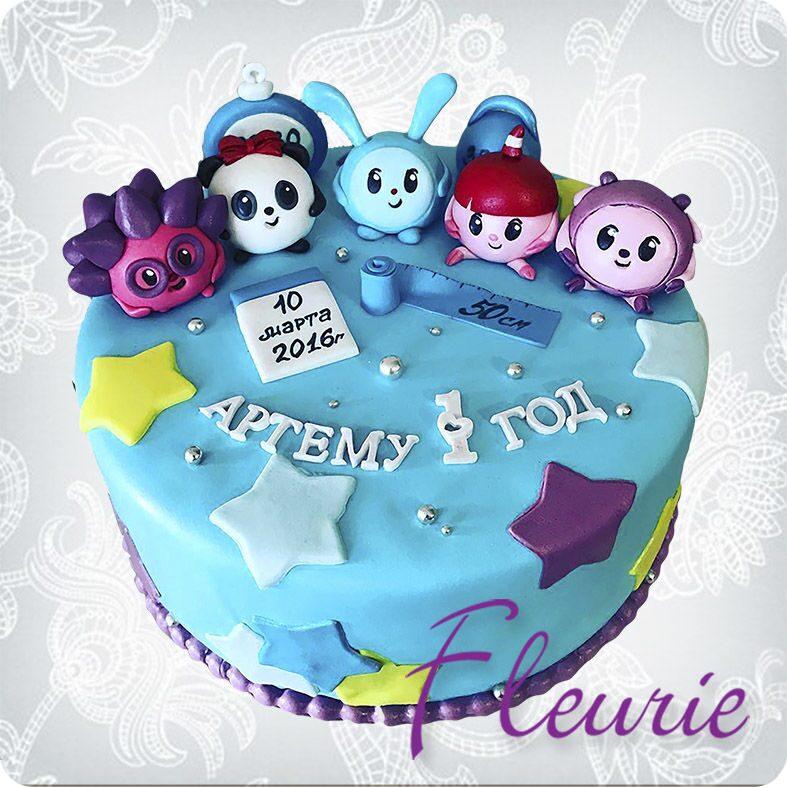 Детские торты на заказ для дня рождения