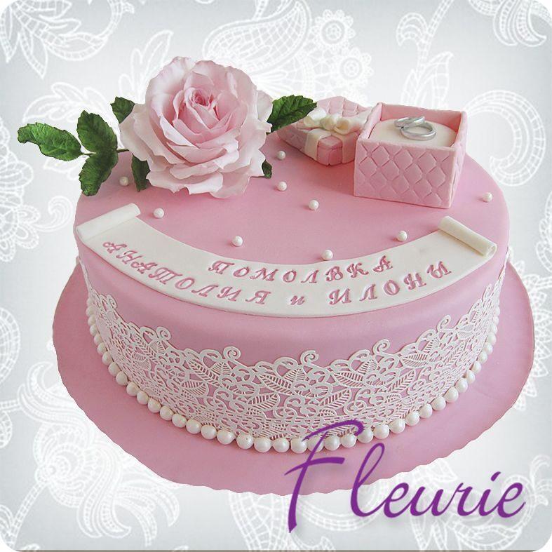 торт помолвка фото